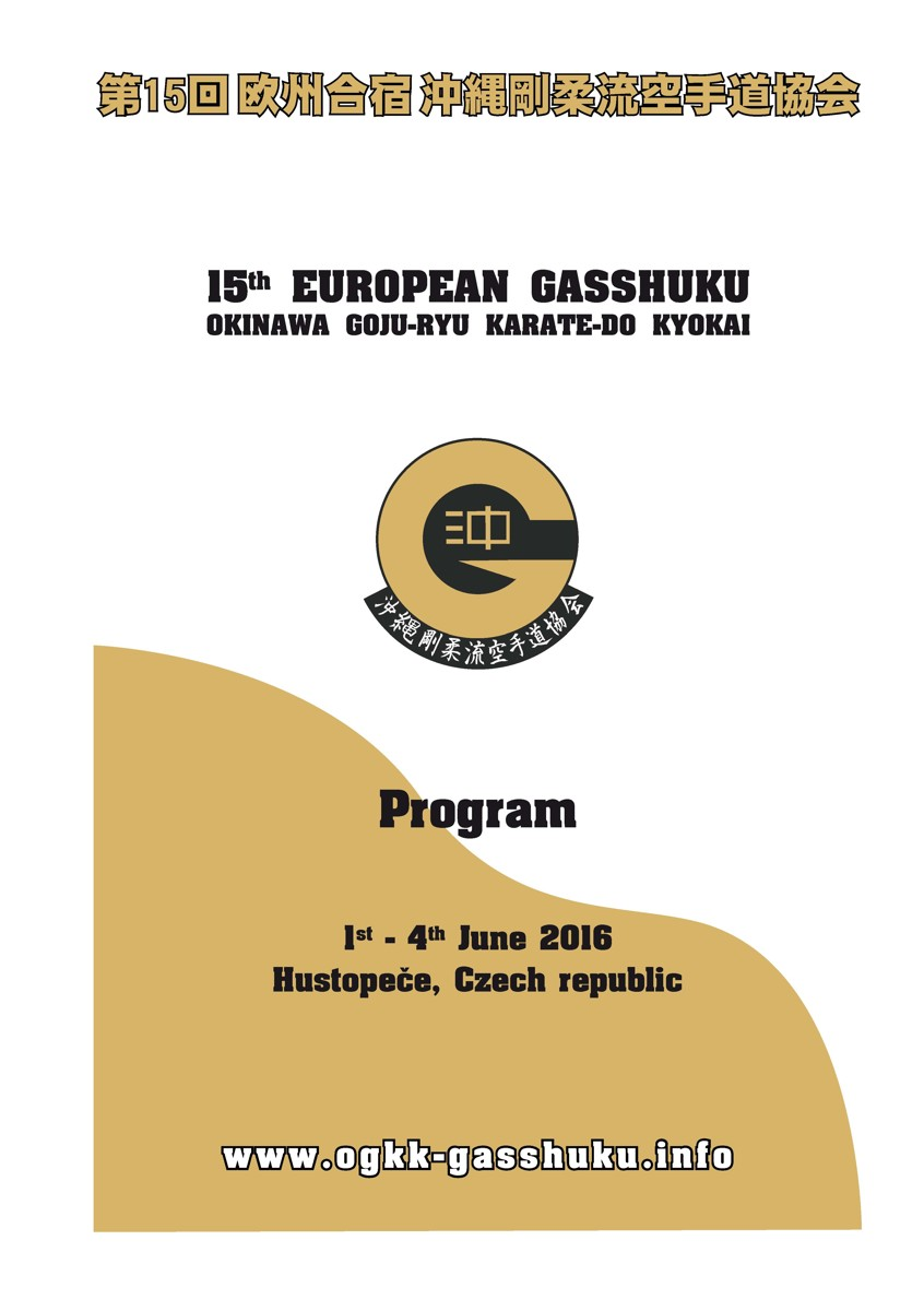 Bulletin for Gasshuku 2016